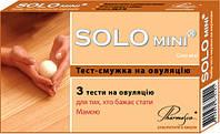 SOLO®  mini - набір з 3 тест-смужок для визначення овуляції