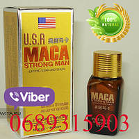 USA Gold Maka Золотая Мака США препарат для потенции 10 табл
