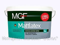 Краска латексная матовая MGF Mattlatex (МГФ Матлатекс) 7кг