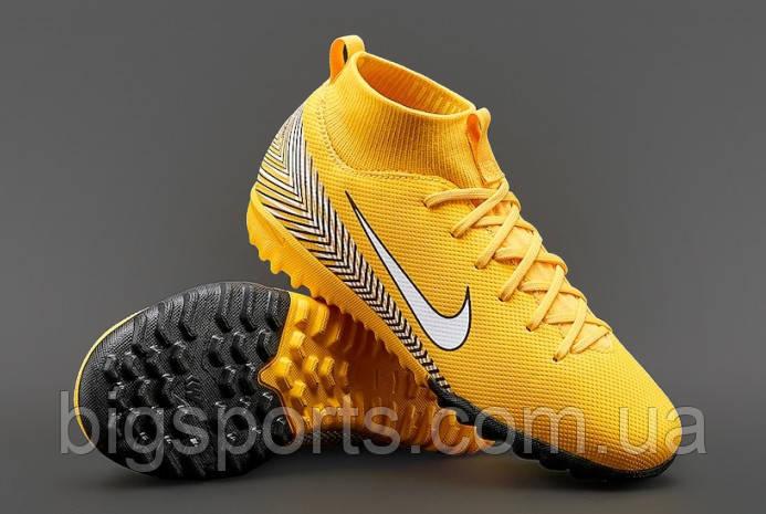 Бутсы футбольные для игры на жестких покрытиях дет. Nike Jr Suprfly 6 Academy Gs Njr TF (арт. AO2887-710)