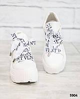 Женские кроссовки на толстой подошве в белом цвете, натуральная кожа 37 ПОСЛЕДНИЙ РАЗМЕР