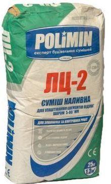 Стяжка для підлоги Polimin-ЛЦ2, 25 кг.