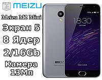 """Meizu M2 Оригинальный смартфон  акция """"супер цена !!отличный недорогой телефон с хорошей камерой"""