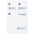 Маска тканевая 3-х ступенчатая система по уходу за чувствительной кожей Pyunkang Yul 3 Step Mask Pack, фото 2