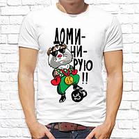 """Мужская футболка Push IT с принтом Хомяк  """"Доминирую!"""""""