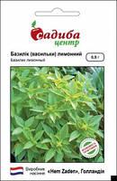 Насіння базилюку Лимонний (0,5г) Садиба Центр