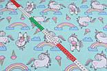 """Фланель польская """"Единороги с мороженым и радугой"""" на мятном, ширина 160 см, фото 3"""