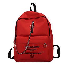 Однотонный рюкзак с цепочкой принт алфавит красный Xiniu (AV206)