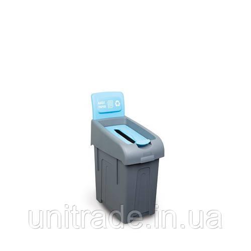 Сортировочная корзина для бумаги с крышкой  FANTOM