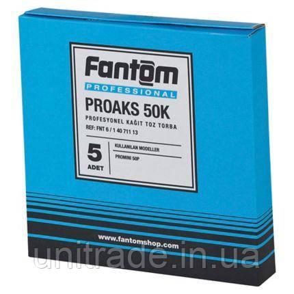 Мешки  для  пыли  PROAKS 50K