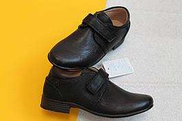 Детские черные туфли на мальчика на липучке Том.м р. 27,28,29,30