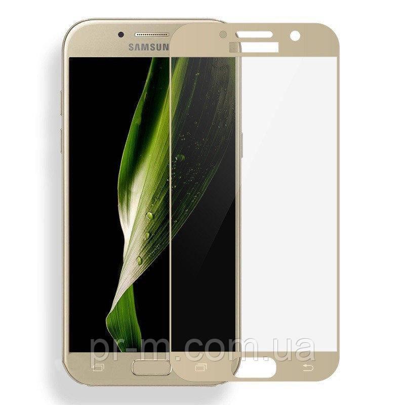 Защитное стекло Full Cover Samsung A720/A7 2017, Gold