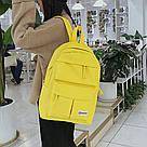Желтый рюкзак однотонный для девочки подростка., фото 4