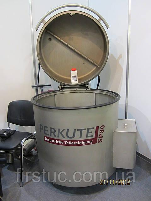 Мойка деталей, узлов PERKUTE Clean-o-mat SP 80 TURBO