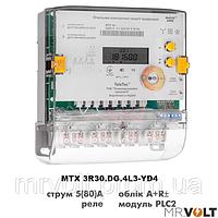 Трехфазный счетчик MTX 3R30.DG.4L3-PD4