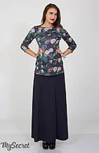 Длинная юбка для беременных Ember SK-46.032  (Размер M, L)