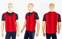 Манишка для футбола юниорская цельная (сетка) CO-5462 (PL, р-р 55х45 см, цвет - красный)