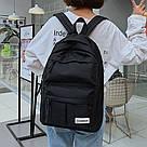 Черный рюкзак с карманами молодёжный., фото 4