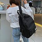 Черный рюкзак с карманами молодёжный., фото 3