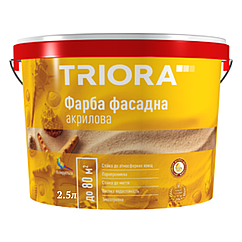 Акриловая фасадная краска Triora 2.5л
