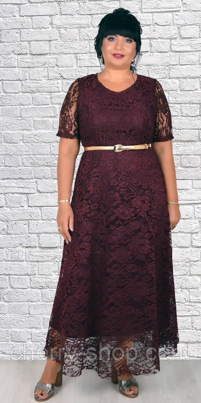 Бордове ошатне плаття в підлогу з гіпюру