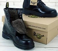 Женские зимние ботинки Dr. Martens 1460 Black мартинсы на меху 36-40рр. Реальное фото. Топ реплика, фото 1
