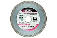 Диск алмазный Granite - 180 мм, плитка (9-05-180)