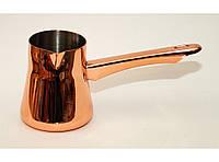 Турка-нержавейка 360 мл. Джезва для приготовления кофе