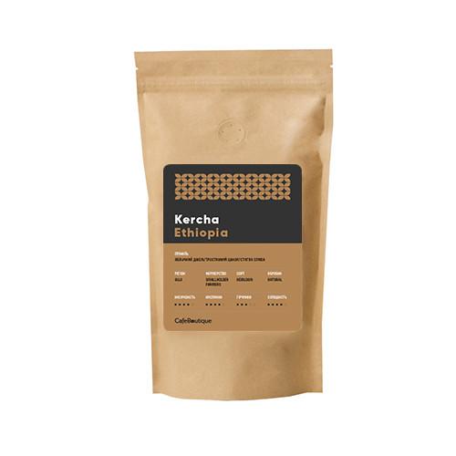 Кофе в зернах CafeBoutique Ethiopia Kercha 500 г