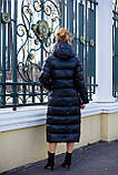 Пуховик одеяло женский зимнее пальто Пандора  Nui Very  Украина, фото 2