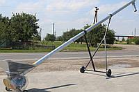 Зернопогрузчик Kul-Met 8м (4 кВТ) оцинкованый