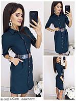 Платье - рубашка на пуговицах с поясом арт 625