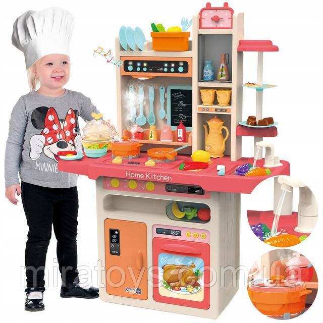 Кухня детская звуковая с водой 889-156