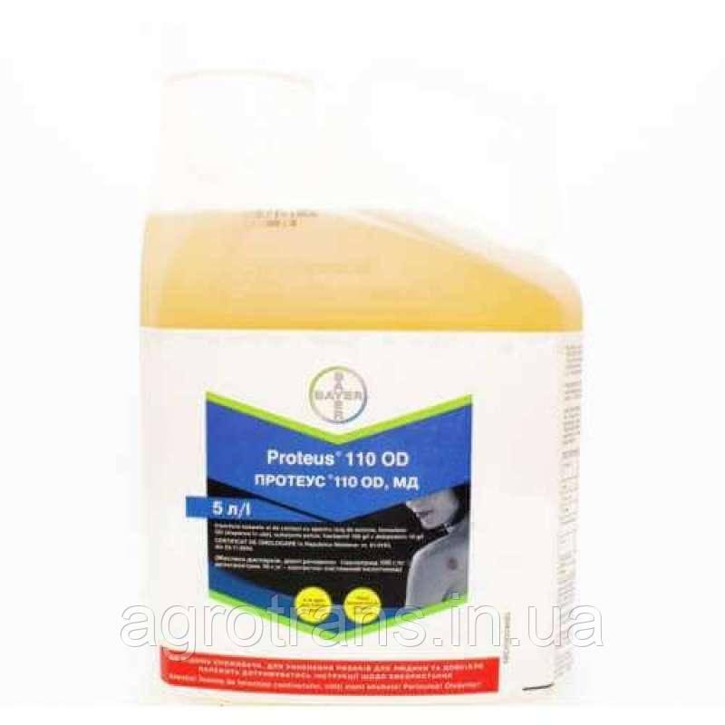 Инсектицид, Баер, Протеус, Bayer
