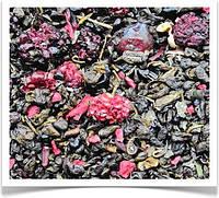 Чай Зеленый ароматизированный  Ягода-Малина / Raspberries