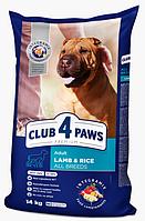 Корм Клуб 4 Лапы ( Club 4 paws )  гипоаллергенный с ягненком и рисом для крупных пород собак 14 кг
