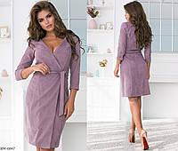 Женское платье с поясом малина бутылка бежевое коричневое сирень 42 44 46 48 50 52 54, фото 1