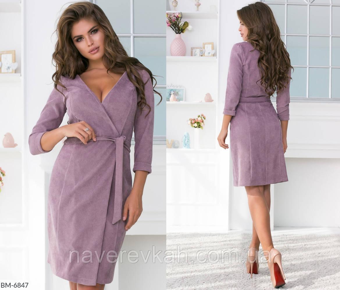 Женское платье с поясом малина бутылка бежевое коричневое сирень 42 44 46 48 50 52 54