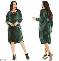 Женское платье бутылка пудра бордо темно-синее хаки черное 50-52 54-56 58-60 62-64 66-68 70-72, фото 1