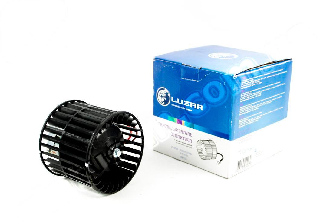 Электродвигатель отопителя (мотор печки) Газель с крыльчаткой нового образца на подш. ВАЗ 2108 12В; 90Вт (пр-во LUZAR). 3302-8101080