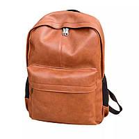 Большой кожаный рюкзак рыжий молодежный.