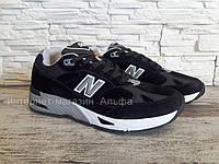 Мужские кроссовки в стиле New Balance 991 (черные),  41, 42, 43, 44, 45