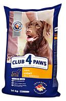 Корм Клуб 4лапы ( Club 4 paws ) для контроля веса всех пород собак 14 кг