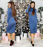 Повседневное платье ангора арт 0040