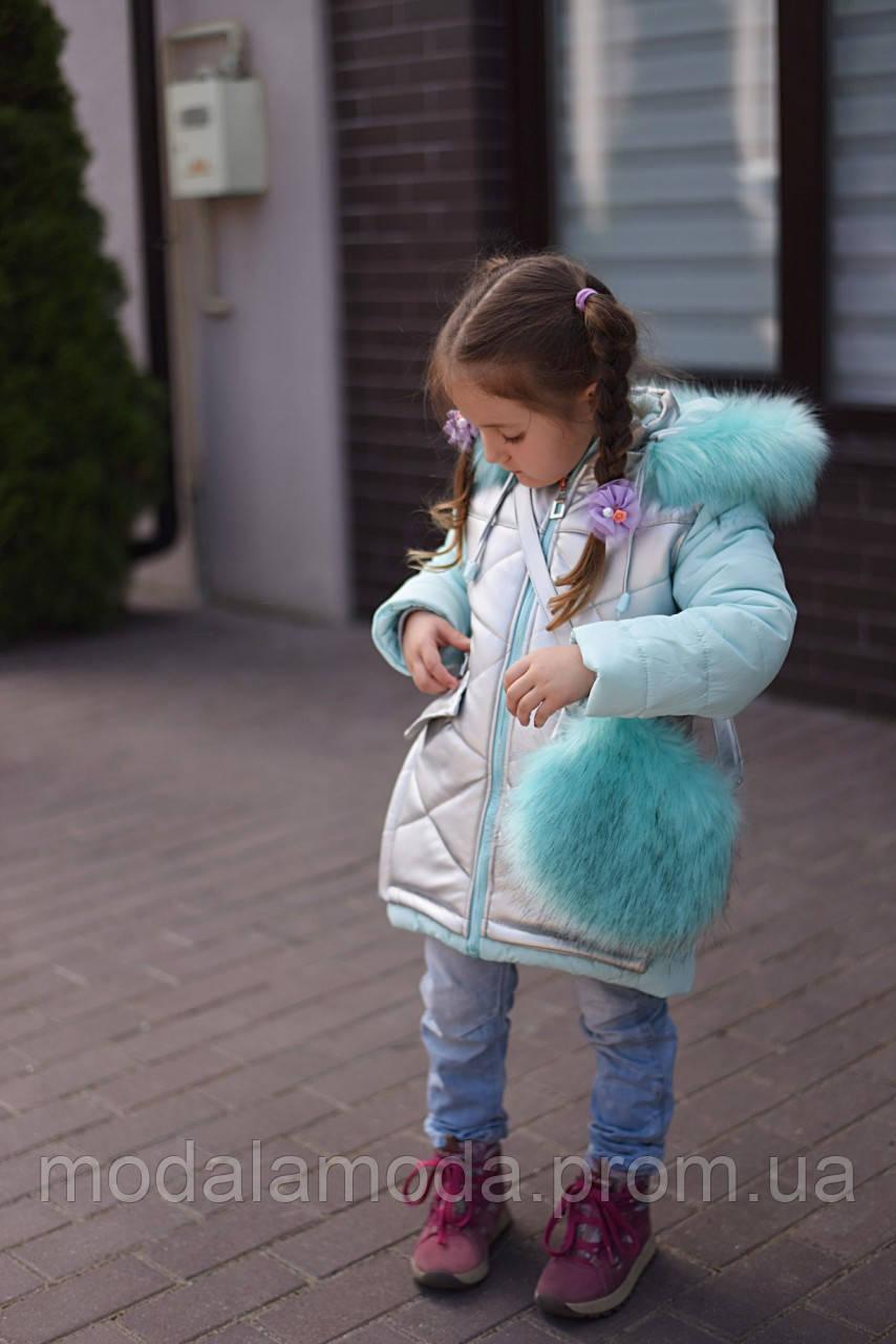 Куртка на девочку небесного цвета