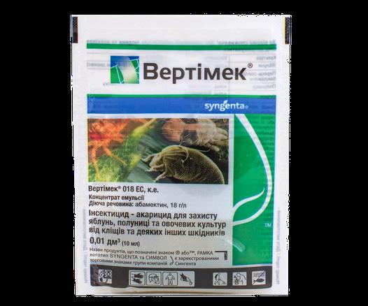 Инсектицид Вертимек 018 EC к.е. (10 мл)