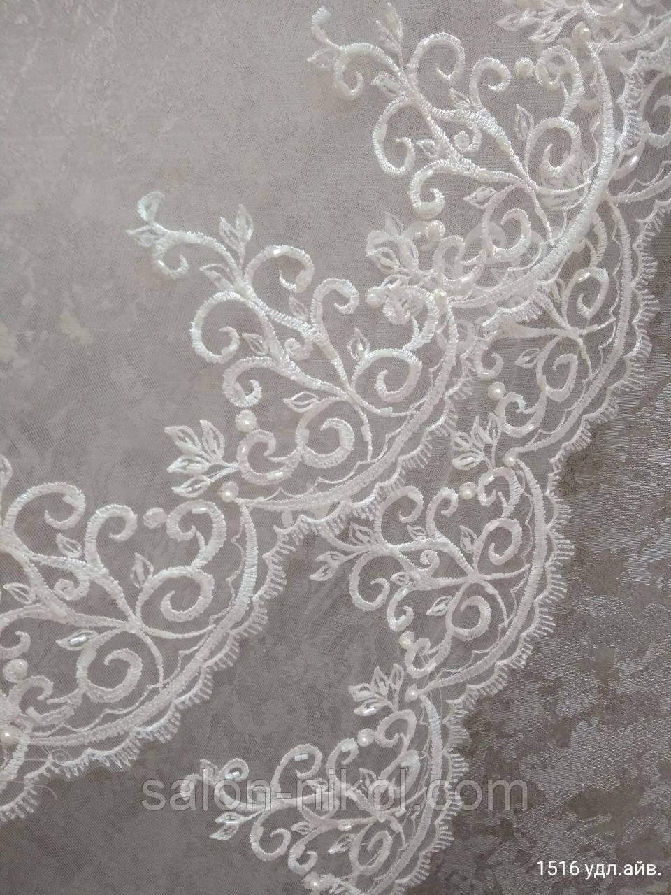 Фата с вышивкой: бисер и жемчуг № 1516 (1,5*2 м) удлиненная айвори