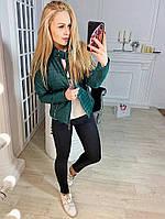 Куртка женская короткая № 9280 маг, фото 1