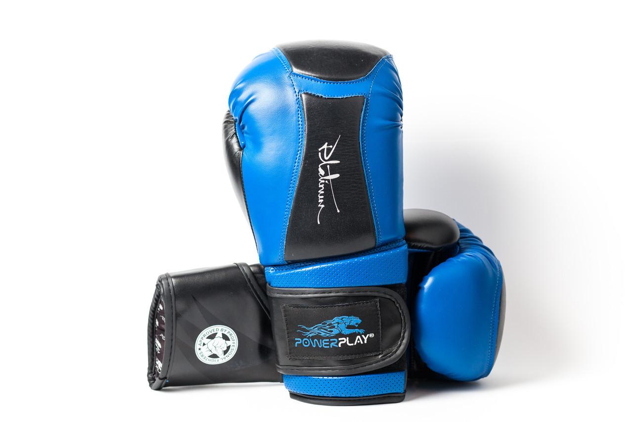 Боксерські рукавиці PowerPlay 3020 Синьо-Чорні [натуральна шкіра] + PU 14 унцій