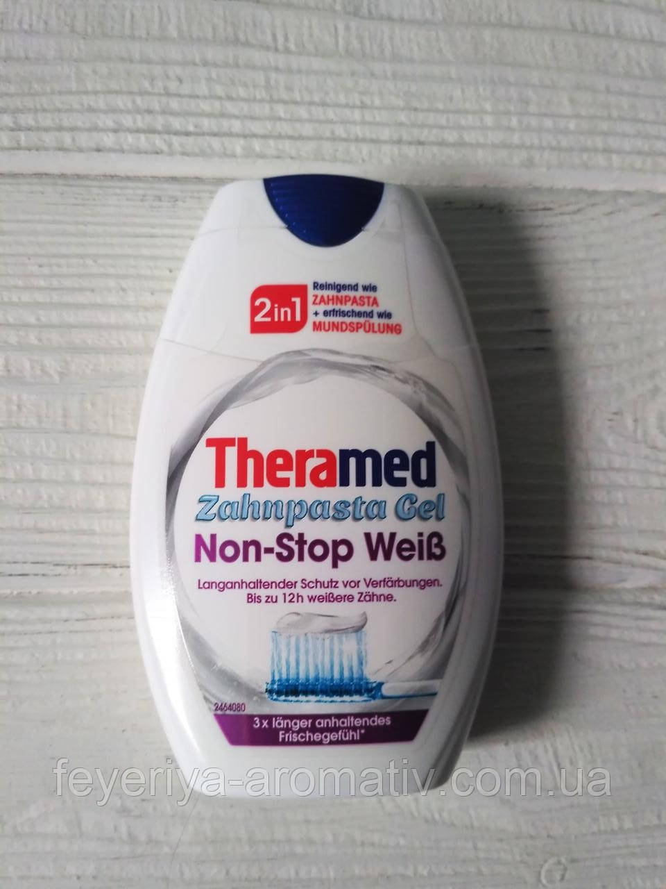 Зубная гель-паста Theramed Non-Stop Weib 75 мл с дозатором
